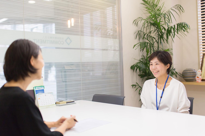 社会保険労務士法人COMMITMENT